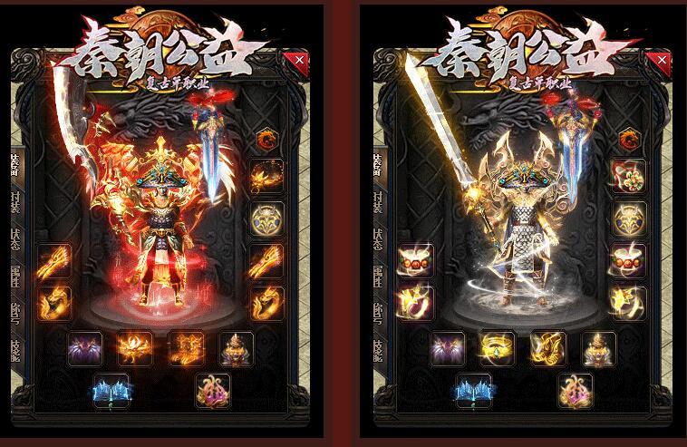 游戏当中元宝的主要作用有哪些